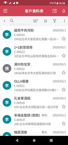 Screenshot_20200318-165701
